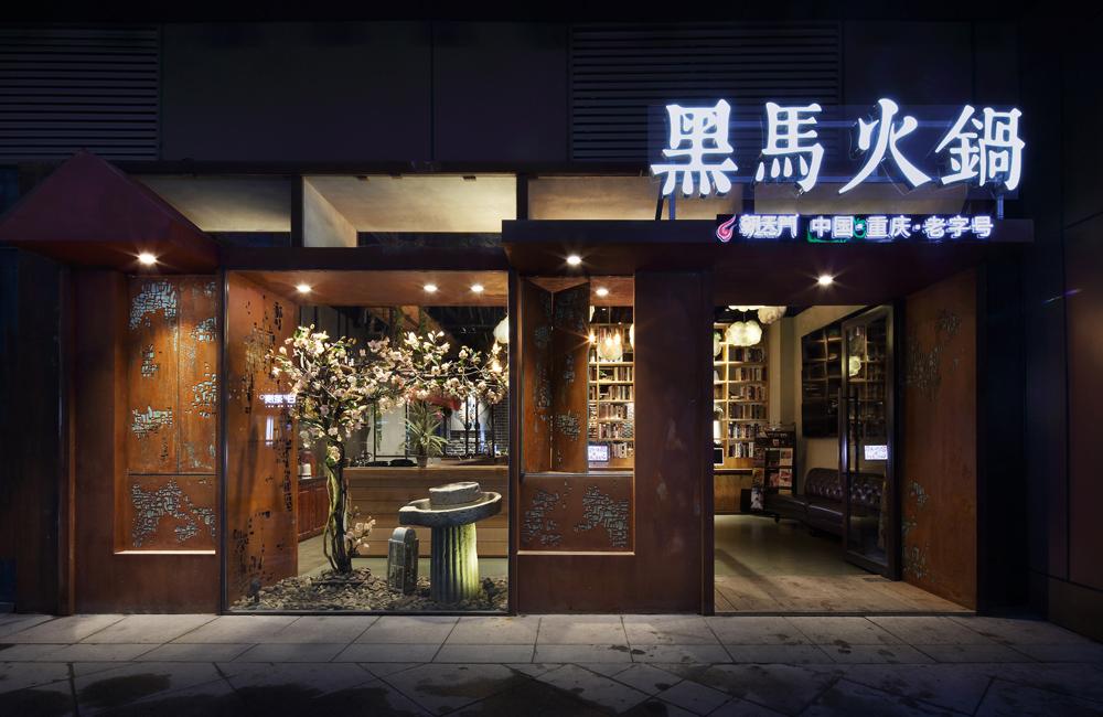 郑州餐饮空间装修风格有哪些?