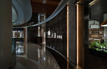 大渔铁板烧餐厅装修设计案例