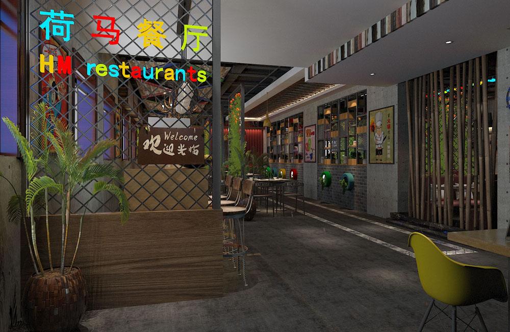 荷兰火锅中餐厅装修设计案例
