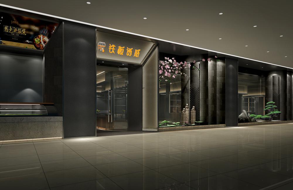 铁板诱惑法式自助餐厅装修设计
