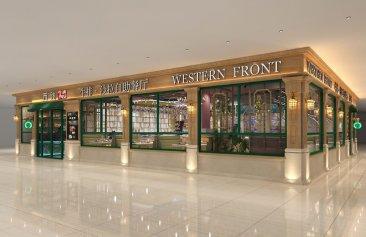 西线自助餐厅装修设计